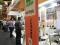 Profilan, marca protagonista de la Feria Expocamacol 2014